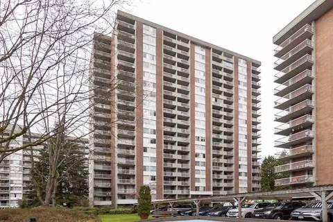 713 - 2016 Fullerton Avenue, North Vancouver | Image 1
