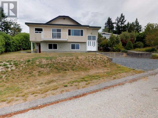 Removed: 7165 Westminster Street, Powell River, BC - Removed on 2019-08-29 09:36:17