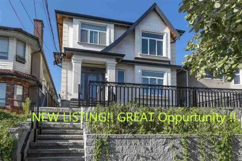 House for sale at 717 E 61st St Vancouver British Columbia - MLS: R2517206