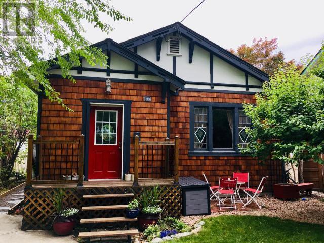 Removed: 717 Nicola Street, Kamloops, BC - Removed on 2018-08-20 20:45:31