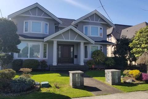 House for sale at 7187 Angus Dr Vancouver British Columbia - MLS: R2359553