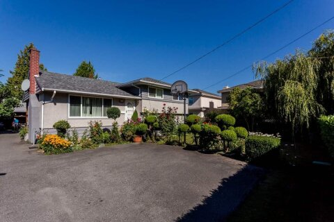 House for sale at 7191 Gilbert Rd Richmond British Columbia - MLS: R2518050