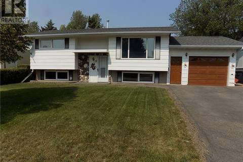 House for sale at 72 Mitchell Cres Weyburn Saskatchewan - MLS: SK744309