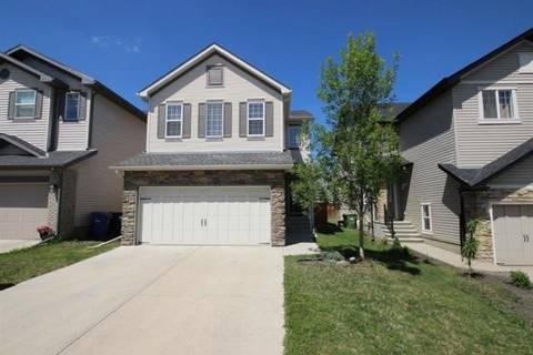House for sale at 72 Silverado Saddle Ave Southwest Calgary Alberta - MLS: C4247417