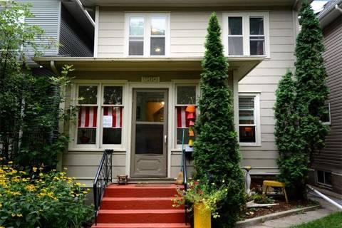 House for sale at 726 8th Ave N Saskatoon Saskatchewan - MLS: SK773200