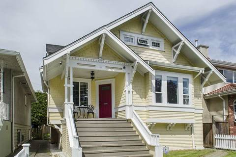 House for sale at 727 50th Ave E Vancouver British Columbia - MLS: R2405798