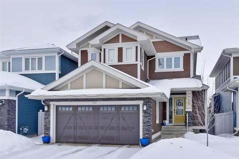 House for sale at 7284 Morgan Rd Nw Edmonton Alberta - MLS: E4147458