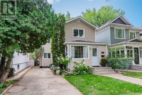 House for sale at 729 Temperance St Saskatoon Saskatchewan - MLS: SK799415