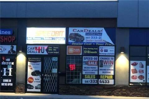 Commercial property for sale at 3131 27 St Northeast Unit 73 Calgary Alberta - MLS: C4297720