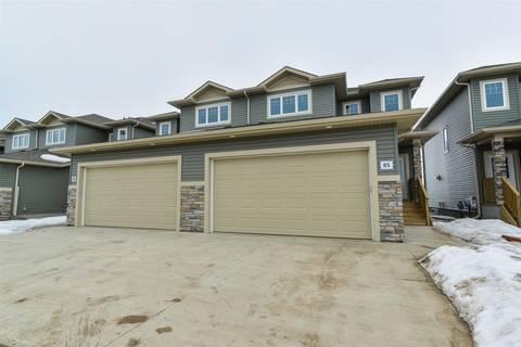 73 - 8602 Southfort Boulevard, Fort Saskatchewan | Image 1