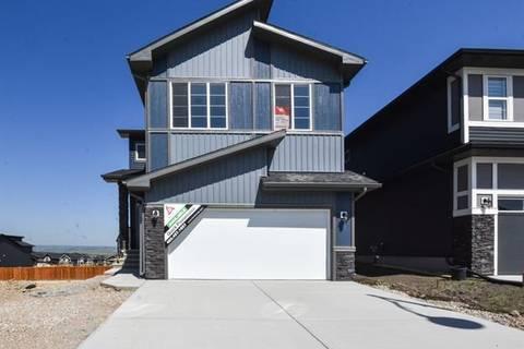 House for sale at 73 Crestbrook Vw Southwest Calgary Alberta - MLS: C4245347