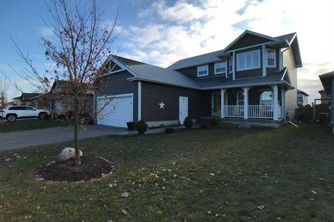 House for sale at 73 Fuller Dr Ingersoll Ontario - MLS: X4641958
