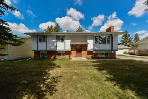House for sale at 73 Longview Cres St. Albert Alberta - MLS: E4155981