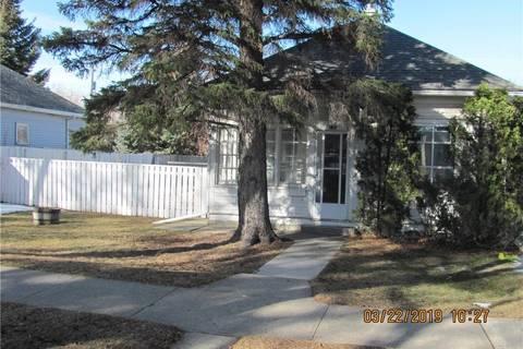 House for sale at 730 12b St N Lethbridge Alberta - MLS: LD0160757