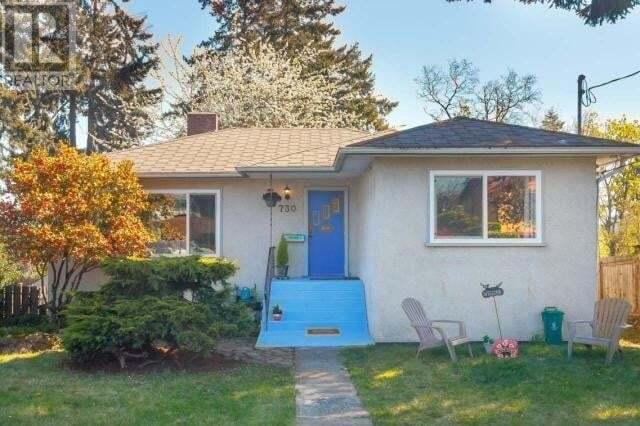 House for sale at 730 Arbutus Ave Nanaimo British Columbia - MLS: 468001
