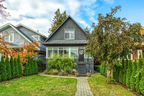 House for sale at 731 28th Ave E Vancouver British Columbia - MLS: R2513937