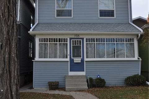 House for sale at 735 7th Ave N Saskatoon Saskatchewan - MLS: SK774568