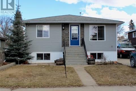 House for sale at 738 Weldon Ave Saskatoon Saskatchewan - MLS: SK803302