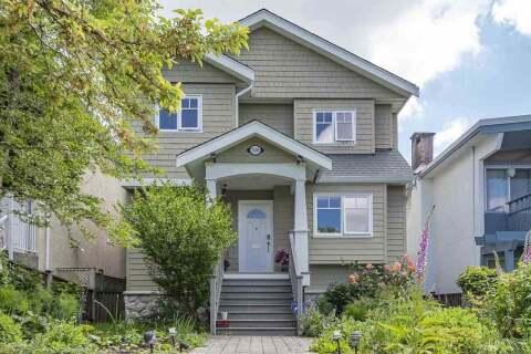 House for sale at 7408 Laburnum St Vancouver British Columbia - MLS: R2474784