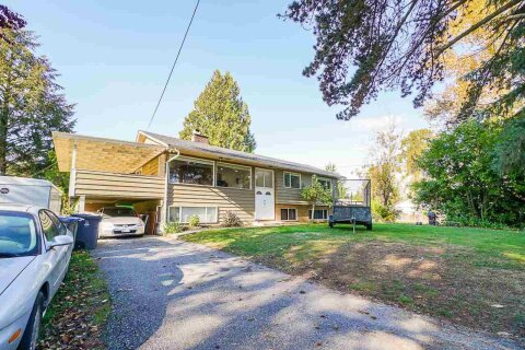 House for sale at 7411 149a St Surrey British Columbia - MLS: R2509933