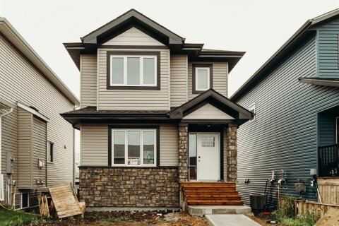 House for sale at 744 Athabasca  Ave Fort Mcmurray Alberta - MLS: A1004886