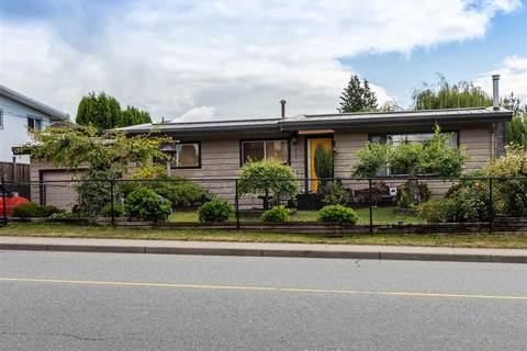 House for sale at 7454 Wren St Mission British Columbia - MLS: R2388221