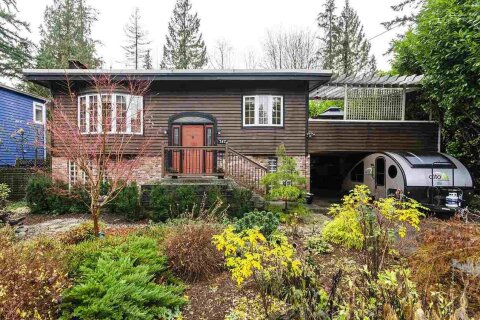 House for sale at 747 Grantham Pl North Vancouver British Columbia - MLS: R2519087