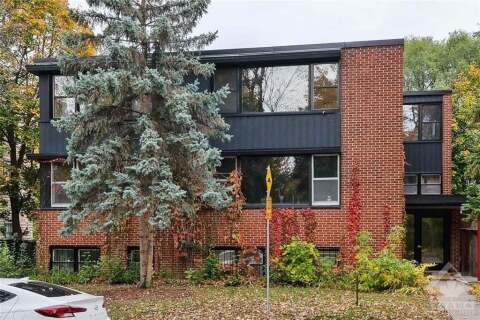 Townhouse for sale at 75 Heney St Ottawa Ontario - MLS: 1215781