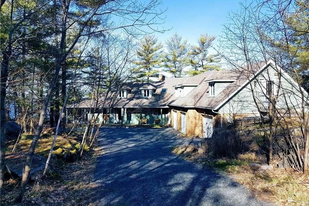 House for sale at 75 Oakridge Rd S Mcdougall Ontario - MLS: 251241