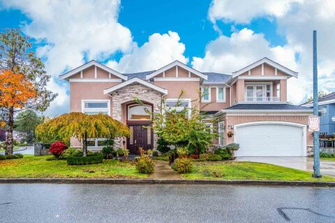 House for sale at 7500 Dampier Dr Richmond British Columbia - MLS: R2513695