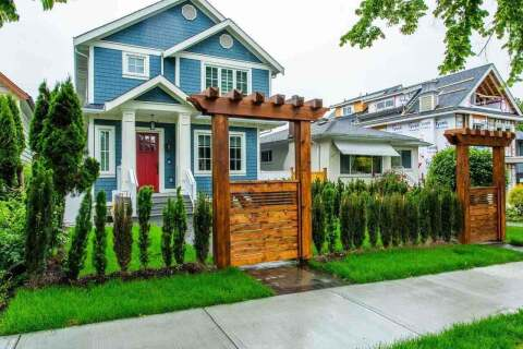 Townhouse for sale at 751 39th Ave E Vancouver British Columbia - MLS: R2467044