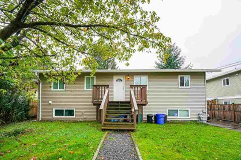 House for sale at 7513 May St Mission British Columbia - MLS: R2507003