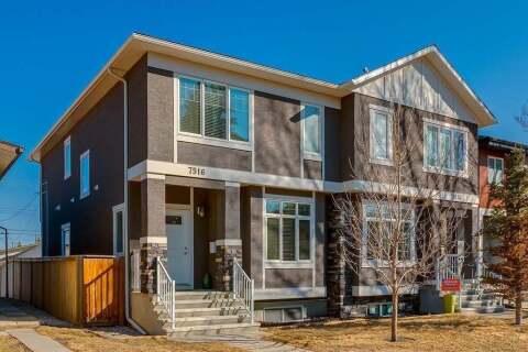 7516 36 Avenue NW, Calgary | Image 2