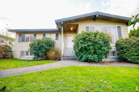 House for sale at 7525 Sapperton Ave Burnaby British Columbia - MLS: R2519225