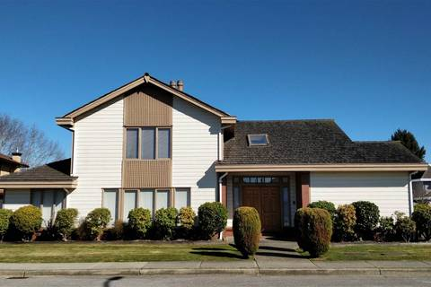House for sale at 7526 Shackleton Dr Richmond British Columbia - MLS: R2354263