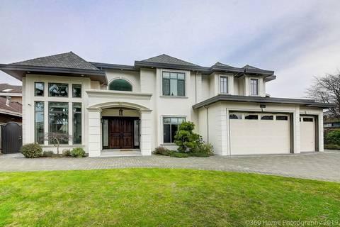 House for sale at 7531 Glacier Cres Richmond British Columbia - MLS: R2397936