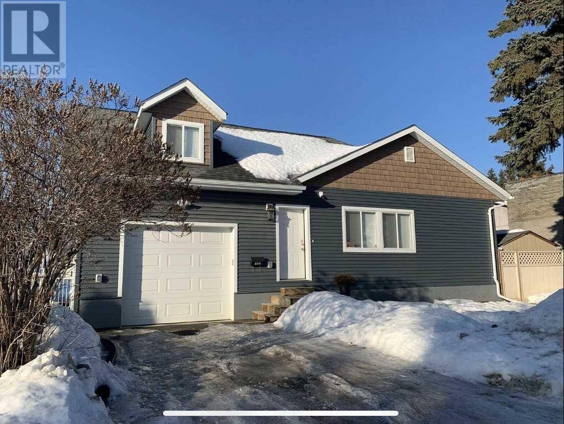 House for sale at 755 Burden St Prince George British Columbia - MLS: R2435683