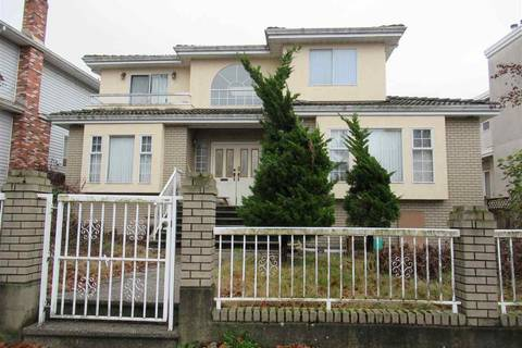 House for sale at 7550 Jasper Cres Vancouver British Columbia - MLS: R2431859