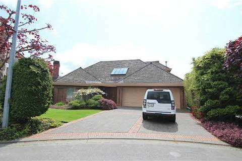 House for sale at 7560 Bamberton Ct Richmond British Columbia - MLS: R2421715