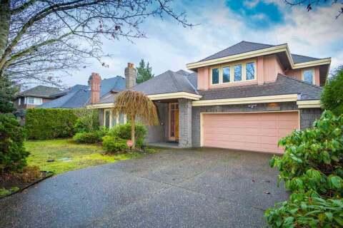 House for sale at 7560 Tweedsmuir Ave Richmond British Columbia - MLS: R2473087