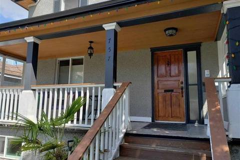 House for sale at 757 Durward Ave Vancouver British Columbia - MLS: R2431820