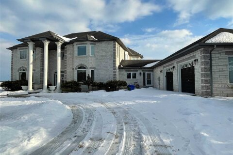 House for sale at 7575 16th Sdrd King Ontario - MLS: N5059470