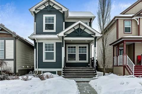 House for sale at 76 Auburn Crest Pk Southeast Calgary Alberta - MLS: C4285819