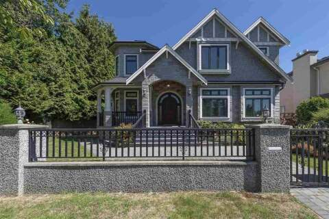 House for sale at 7622 French St Vancouver British Columbia - MLS: R2487076