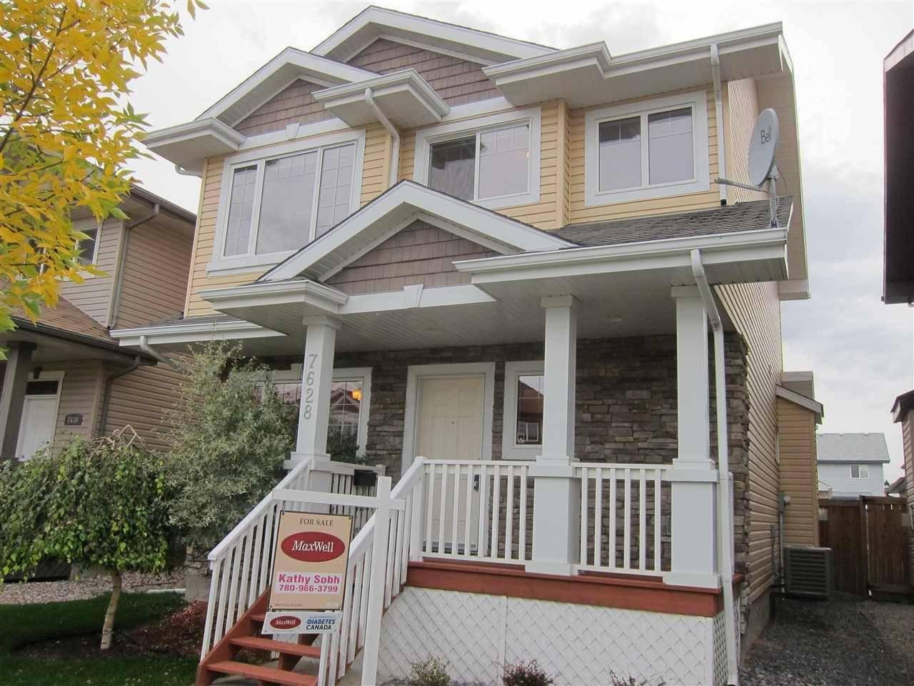 House for sale at 7628 Schmid Cres Nw Edmonton Alberta - MLS: E4174763