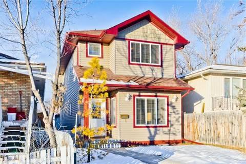 7637 22a Street Southeast, Calgary   Image 2