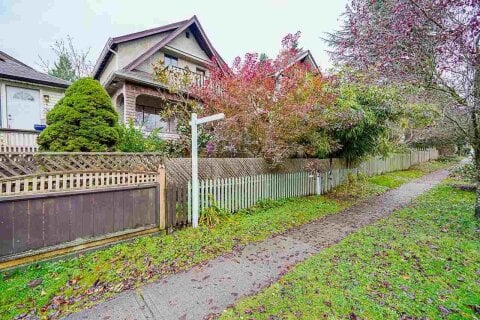 House for sale at 766 28th Ave E Vancouver British Columbia - MLS: R2519803