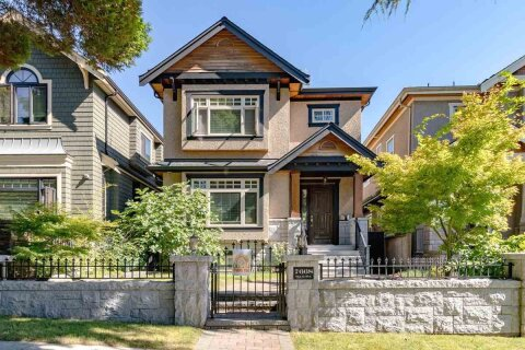 House for sale at 7668 Selkirk St Vancouver British Columbia - MLS: R2520761