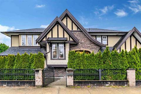 7680 Ash Street, Richmond | Image 2