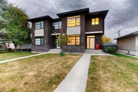Townhouse for sale at 76 Montrose Cres NE Calgary Alberta - MLS: A1038388